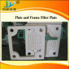 1200*1200mm Plate-Frame PP Filter Press Plate