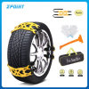 Car Accessory Emergency Anti Slip Snow Tire Chains for Most Cars/SUV/Trucks