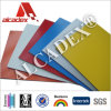 4*8 Feet Colorful Interior & Exterior Decorative Sheet