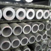 Seamless Aluminum Alloy Pipe 5083 5005