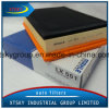 High Quality Auto Air Filter Lx551