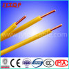 H05V-U PVC Insulated Electrical Wire with DIN Standard
