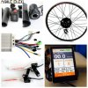 Agile 250W E-Bike Concersion Kit Fron Chinese Factory