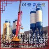 Removeable Containerized Special Dry Mixed Mortar Production Machine