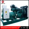 Volvo 350kw Diesel Generator Set 440kVA Diesel Generator Set