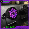 DJ 18X12W RGBW 4in1 LED PAR Can Stage Light