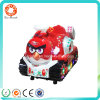 Hot Sale Coin Operated Kiddy Ride Kids Shake Game Machine