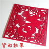 Laser Cutting Felt Cloth