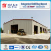 Low Cost Industrial Shed Steel Structure Building Warehouse