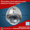 304 Stainless Steel Explosion-Proof Shields
