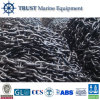 Supply High Strength Marine Mooring Chain for Ship
