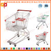 Low Price Wire Metal Supermarket Shopping Trolley with Seat (ZHt249)