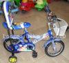 Детей Велосипеды / детей Велосипеды / Детский Велосипед (BMX-041)