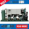 냉장 장치 또는 압축기 선반 또는 압축 단위