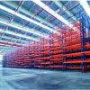 Racking de aço da pálete do armazenamento do armazém do Sell quente