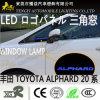 Светильник панели логоса света окна автомобиля СИД автоматический для Тойота Alphard Vellfire 20series