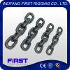 Fabricante chino de encadenamiento de conexión corto de las BS de la alta calidad