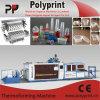 機械(PPTF-70T)を作るペットプラスチックコップ