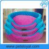 Cama do sofá do gato do cão de filhote de cachorro da fonte do animal de estimação da alta qualidade (HP-13)