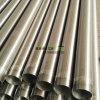 井戸の訓練のための中国のステンレス鋼のジョンソンのこし器スクリーンフィルター管