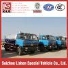 Экспорт в Африке вакуумной очистки сточных вод погрузчик Dongfeng всасывания 153 канализационные Автоцистерна