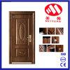 2017 금속 페인트를 가진 새로운 디자인 요르단 안전 강철 문