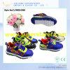 子供のための最新のデザイン星のスポーツの靴
