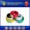 UL1569 PVCによって絶縁される適用範囲が広い電気導線