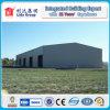 EPS / Rockwool Sándwich de pared de acero ligero marco / acero prefabricado Warehouse / Prefab estructura de acero
