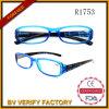 Óculos de leitura Ultra Slim de moda R1753