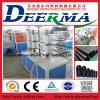 PEの管機械/HDPEの管の放出ライン