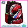 Мальчик 14 дюйма школьные сумки для 2014 (YX-BCA-002)
