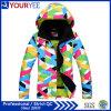 2016의 형식 온난한 여자의 스키 재킷 겨울 Snowboard 재킷 (YSJ112)