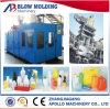2017full-Automatic machine chaude de soufflage de corps creux d'extrusion de la vente 1L 5L