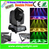 Double Prism를 가진 7r Shapry 230W Stage Light Beam
