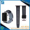 Iwatch를 위한 최신 판매 2017년 Interchangable 실리콘 시계 줄