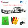 Saco não tecido cortado alta qualidade do saco que faz a máquina Zxl-B700