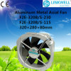 320mm Metal Blade Large Air Flow Industrila Cage Type Structure Motor Axial Fan (F2E-320B/S-230/115)