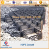HDPE Geocel полиэтилена высокой плотности Geosynthetics