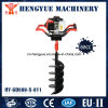 Hole à terra Drill Earth Auger Hand Ground Drill 68cc