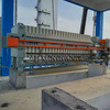 水ガス工場のぬれた脱硫