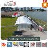 قبة خيمة تصميم خاصّة سقف مسيكة لأنّ تموين ومصنع