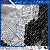 BS1139 Hot ближний свет оцинкованных сооружением трубопровода