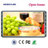 Brand AwarenessのためのHD Media Player 7 Inch Open Frame TFT LCD Screen
