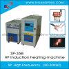 Máquina de aquecimento de indução de alta frequência Sp-35b