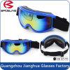 precio de fábrica de gafas de esquí profesional lente Anti-Fog capas adulto UV400