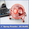 10cm Fan Spray Powder Fan 4inch Fan Small Desk Fan Powered Rechargeable Battery