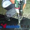Extrudeuse en plastique de machines-outils de soudure de feuille (HJ-30B)