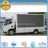 手段を広告する4*2 FAW HD LED 6つのTの移動式表示トラック