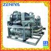 Compressore marino lubrificato di refrigerazione per il fante di marina